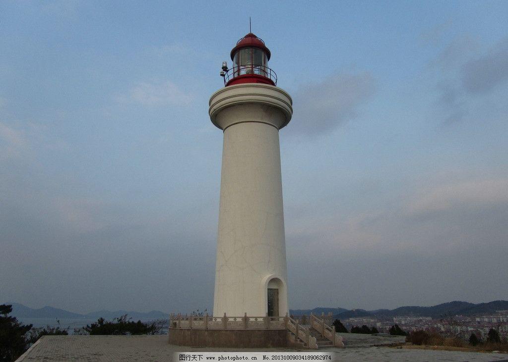 长岛西山灯塔图片