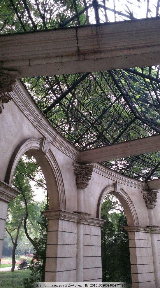 亭廊 庭院 花园 走廊 欧式 建筑摄影 建筑园林