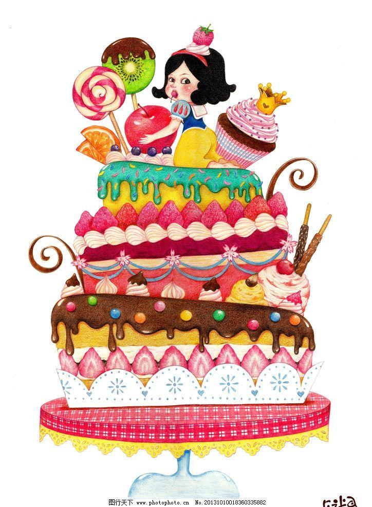 手绘多层生日蛋糕 手绘 多层 生日 蛋糕 卡通 糖果 人物 动漫人物