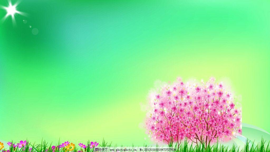 花树动漫背景 桌面 背景 电脑 小草 花树 绿色 太阳 风景漫画 动漫