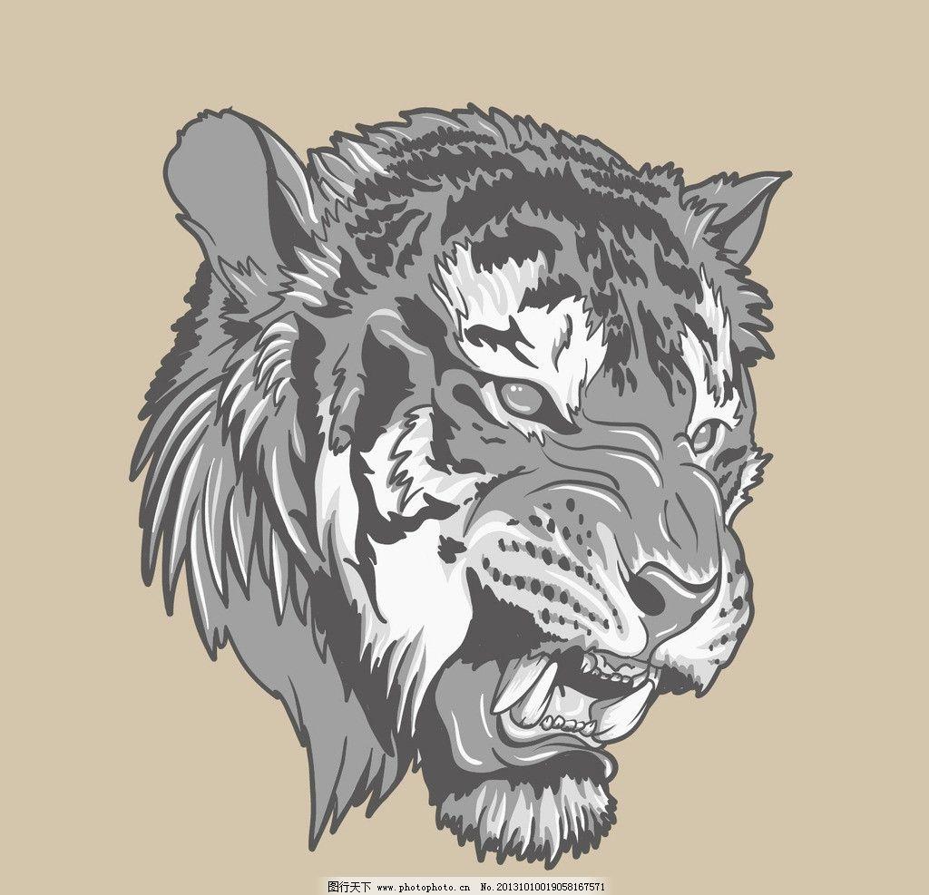 老虎 虎头 动物 野生动物 图案 美术绘画 文化艺术 矢量 ai