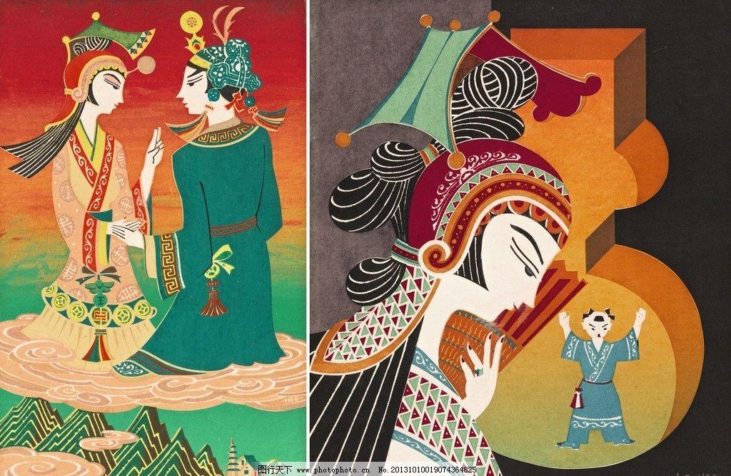 神话故事 中国民间故事 中国画家 传统绘画 古装 中国现代艺术 油画