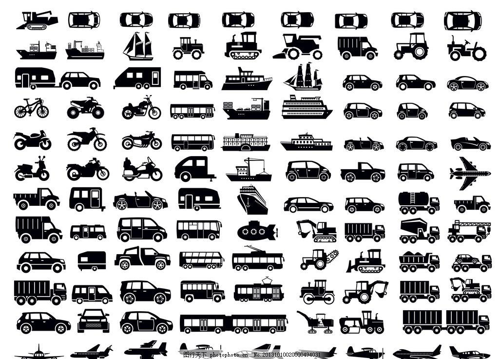 交通工具图标,汽车 轮船 飞机 商务车 货运 运输-图行