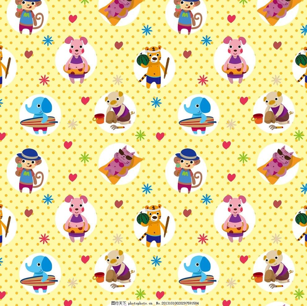 卡通玩具无缝背景 动物背景 小动物 大象 小猪 猴子 碎花 插画 背景画