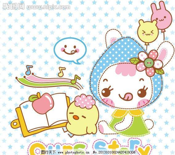 小白兔 兔子 可爱的兔子