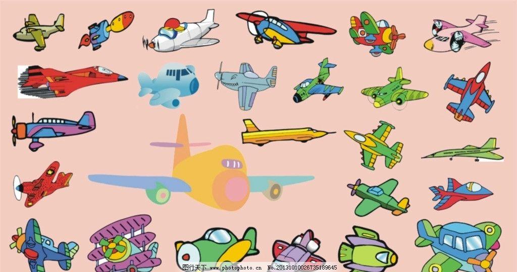 卡通飞机 矢量图图片