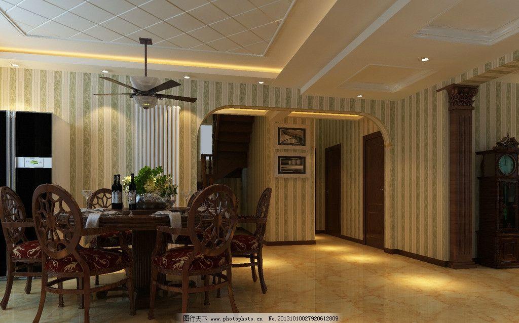 餐厅 餐桌 椅子 吊顶 吊灯 美国乡村风格 壁纸电扇 家装效果图 室内图片