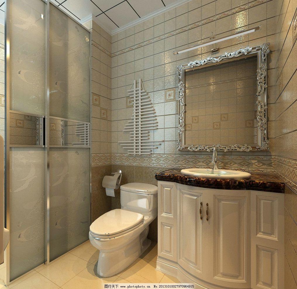 浴室 马桶 淋浴间 浴室柜