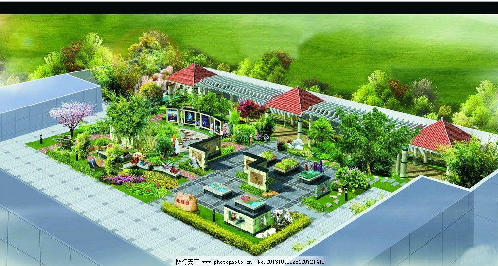 校园生态建筑景观_学校生态院景观效果图 花草 树木 草地 房屋 建筑物 黑色边框