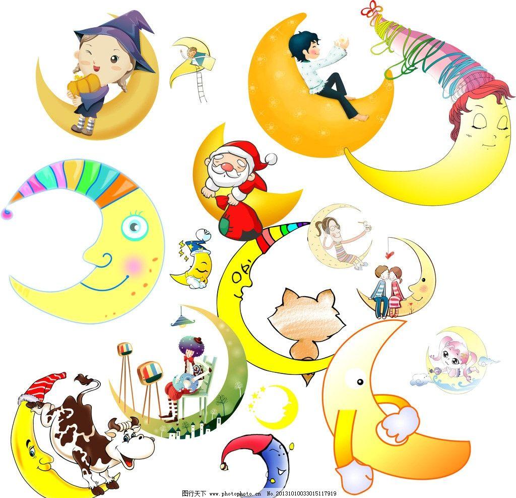 卡通月亮素材图片