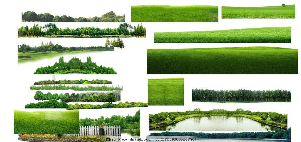 草坪 草地 小树 绿地 水塘 绿色 psd分层素材 源文件 300dpi psd