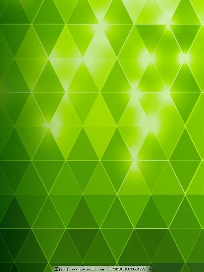 绿色底纹 欧式底纹素材下载 欧式花纹模板下载 欧式绿色底纹 中式花纹