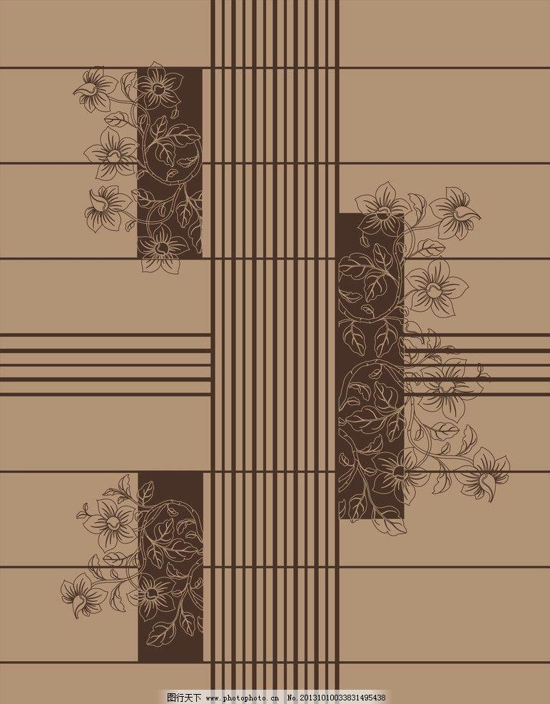 秋兰飘香图片,花纹 线条 棕色 横线 竖线 欧式 时尚