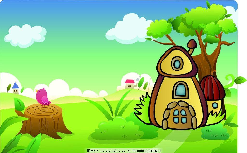 卡通小房屋 漫画 草地 小屋 蘑菇屋 大树 小鸟 小草 春天 清新 白云