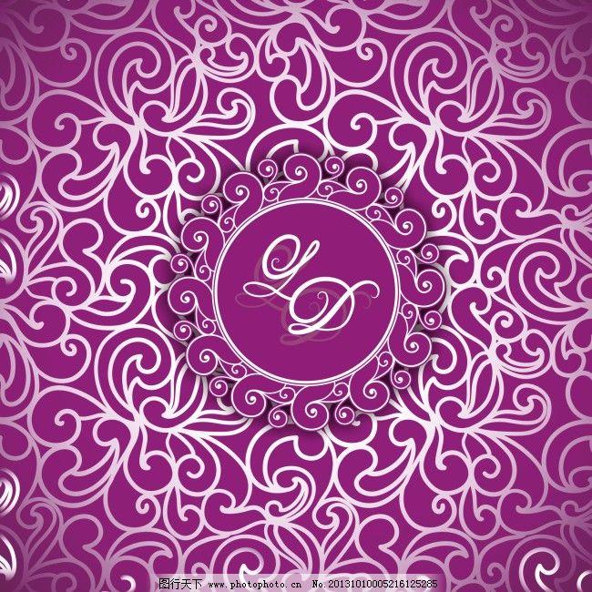 cdr底纹 传统底纹 高档底纹 花边花纹 欧式花纹 紫色矢量花纹 花边