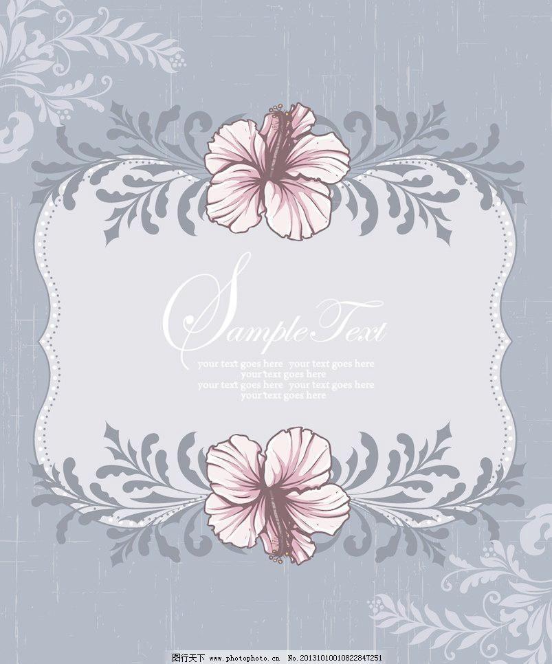欧式花纹 欧式 古典 复古 花纹 花纹花卉 花边 文本框 语言框 卡片