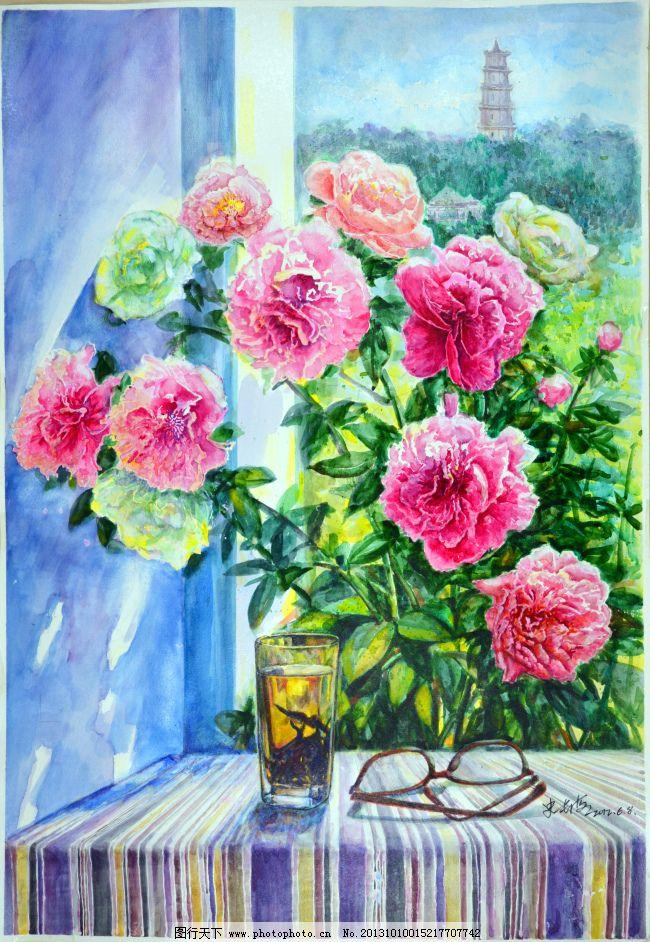 美术作品免费下载 美术作品 水彩 美术作品 水彩 花卉静物画 史长海