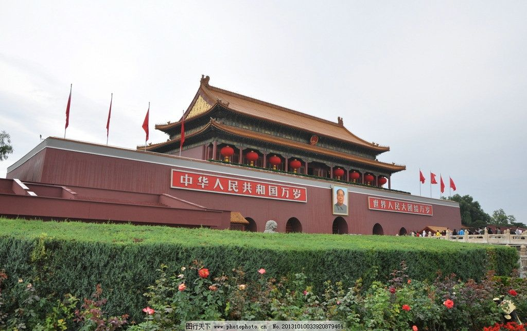 天安门 毛主席 国庆十一 天安门广场 建筑 国内旅游 旅游摄影 摄影