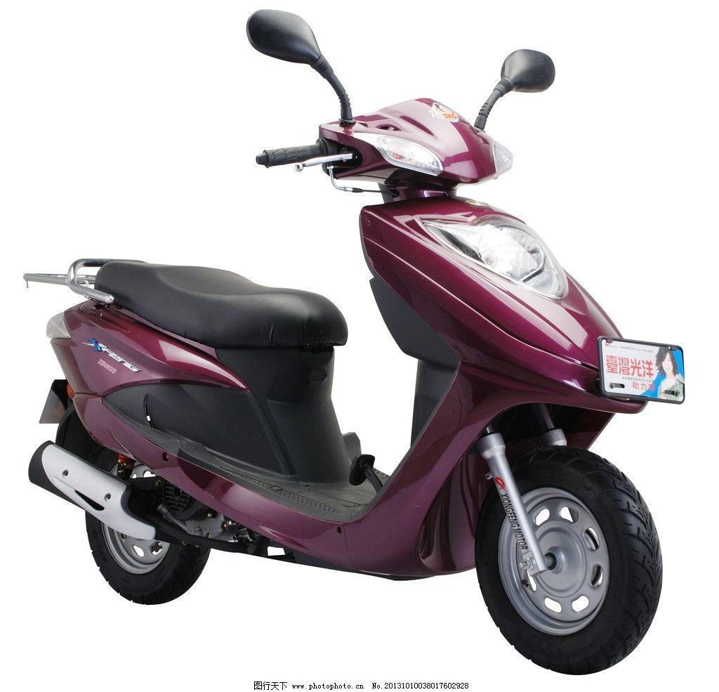 电动车 摩托 摩托车 1024_985
