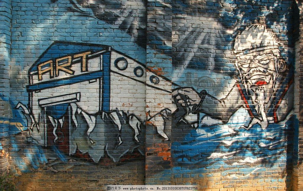 涂鸦墙 汉阳造创意园 pop 手绘 涂鸦 波浪 美术风 美术绘画 文化艺术