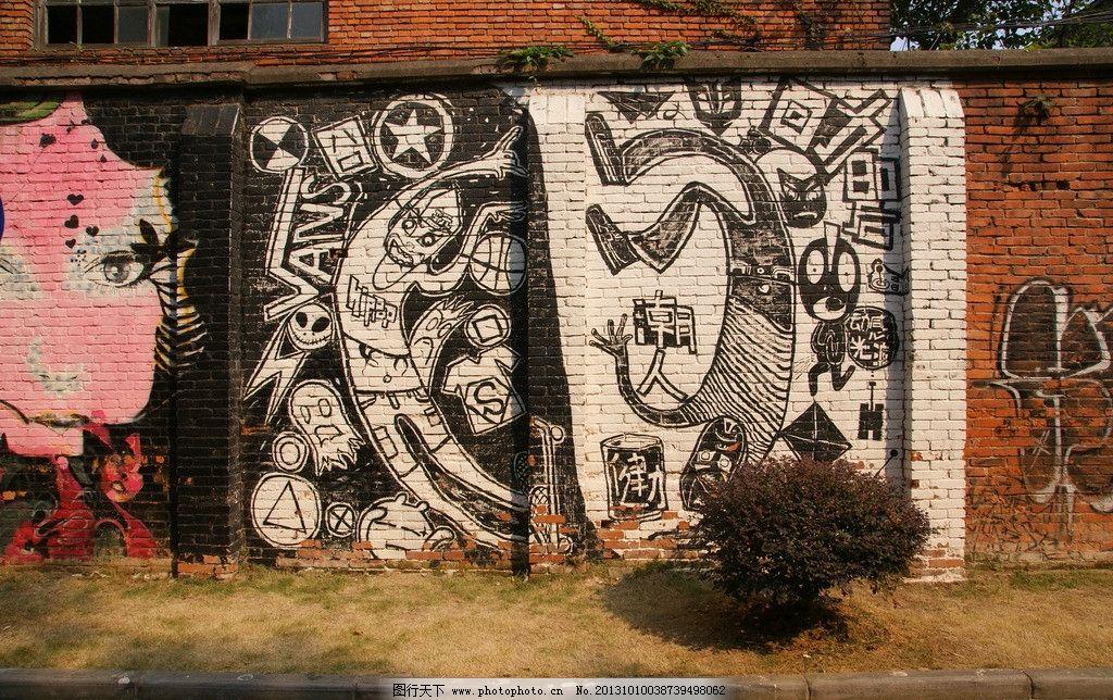 手绘墙 汉阳造创意园 pop 手绘 涂鸦 黑白 美术风 美术绘画 文化艺术