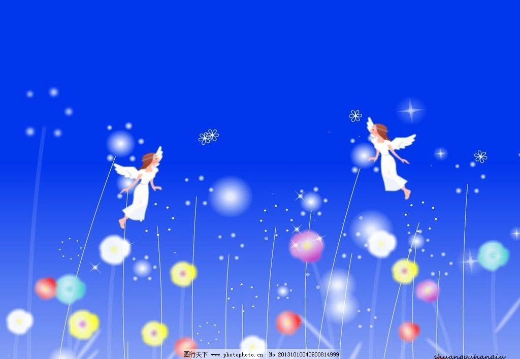 卡通动画 flashcs6 卡通小动画 动画制作小技巧 清新唯美 小天使 动画
