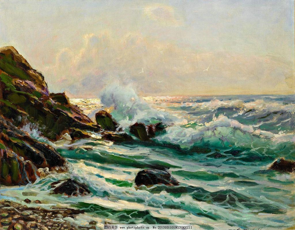 油画 海浪 色彩 西方 水 礁石 绘画书法 文化艺术 设计 150dpi jpg