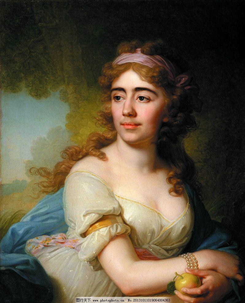 欧洲人物名画 美术 油画 世界名画 人物画 女人 女子 妇女 苹果 油画