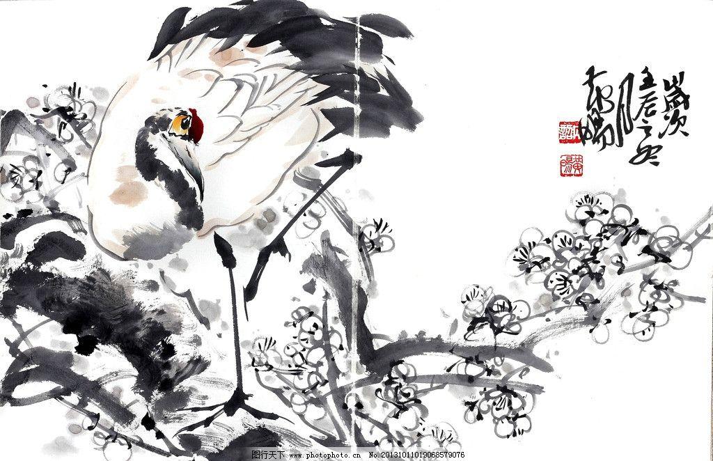 黄旸写意花鸟 国画 梅花 石头 芦苇 锦鸡