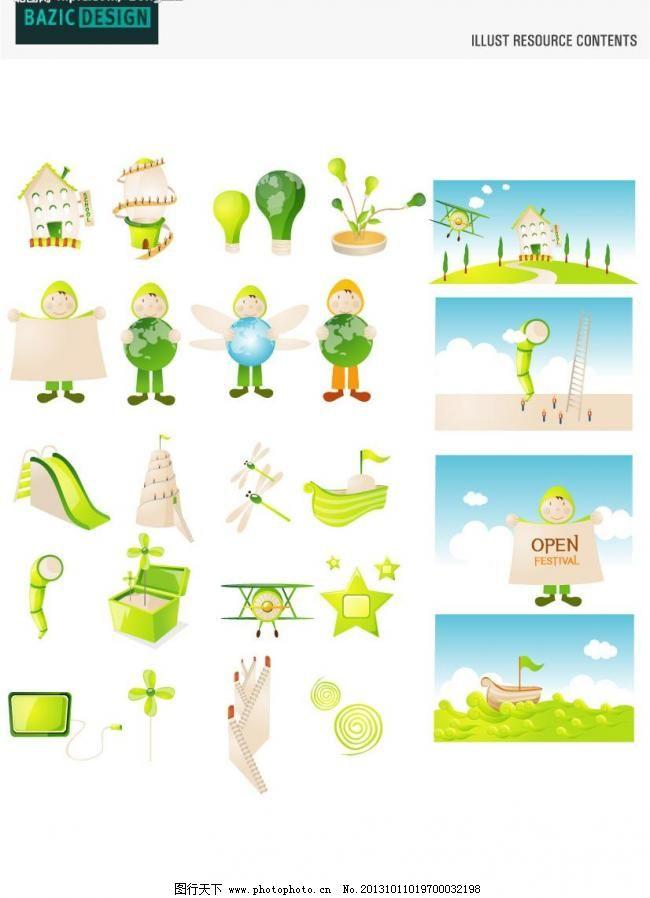 ai 船 风车 环保 可爱 绿色 其他矢量 蜻蜓 矢量素材 矢量图库 绿色