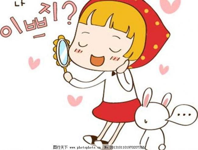 动漫设计 动漫玩偶 儿童世界 广告设计 卡通 照镜子 臭美 自恋 小红帽