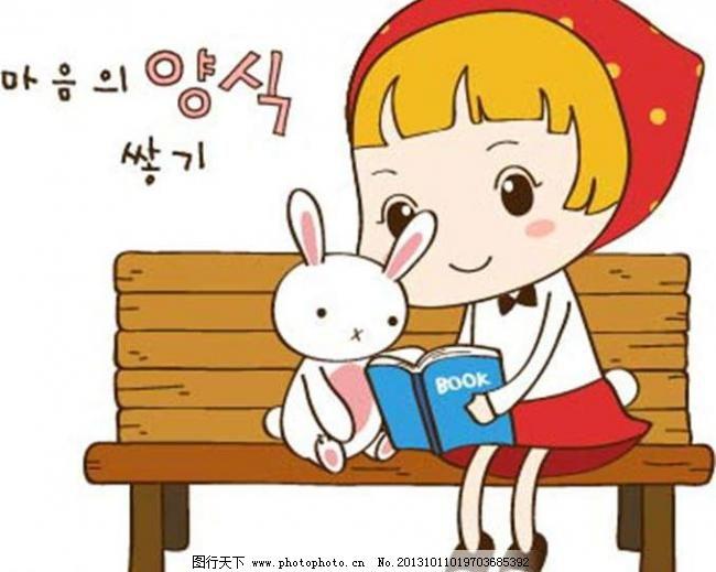 小兔子看书图片