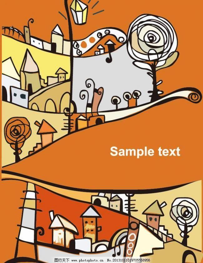 手绘卡通漫画城市建筑图片