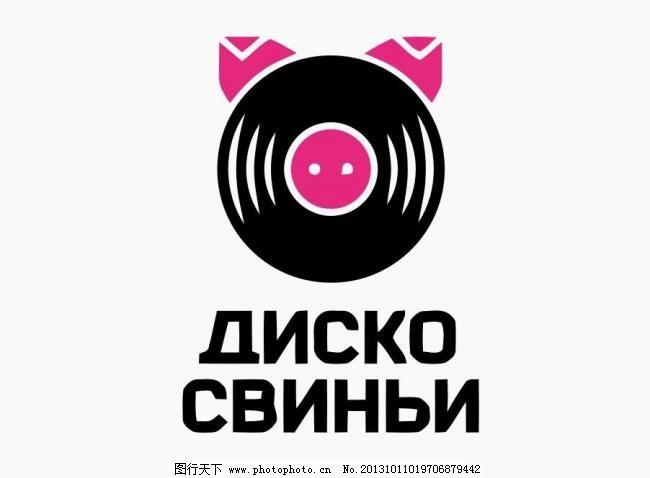 CIS LOGO MUSIC vi vis 版式 标记 标签 标志 标准 音乐logo矢量素材 音乐logo模板下载 音乐logo 音乐 music 外国 国外 西方 欧美 西式 欧式 另类 非主流 经典 美术 简洁 精美 简单 标准 logo vi vis cis 视觉 创意 创作 品牌 英文 字母 商业 商品 艺术 个性 时尚 企业 工厂 组合 版式 排版 模版 艺术字 抽象 几何 形状 设计 标志 字体 字形 矢量 元素 图文 插画 动漫 卡通 图标 标签 标记 图片素材 插画集