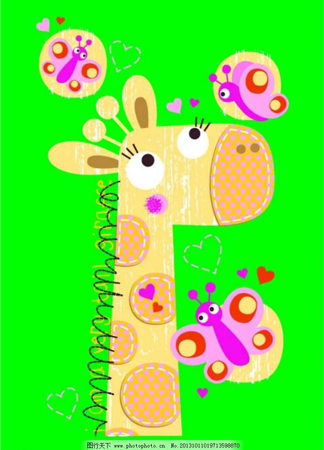 长颈鹿 蝴蝶 小动物 插画 背景画 动漫 卡通 时尚背景 背景元素 图画