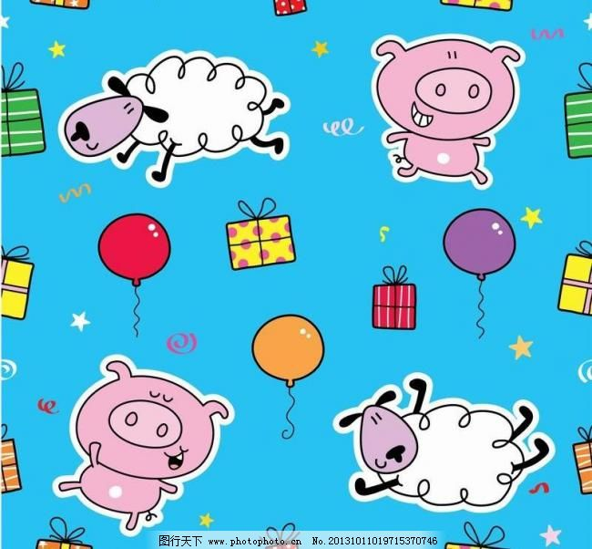 小猪小羊节日背景图片