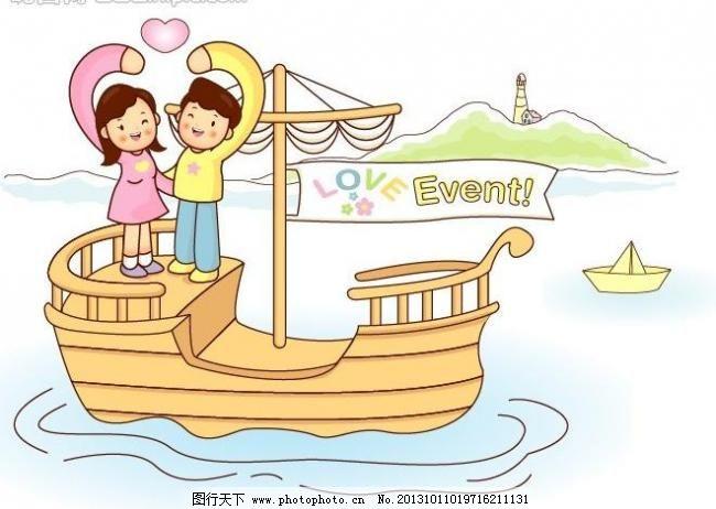 儿童 儿童插图 儿童画 儿童幼儿 湖 卡通儿童 卡通儿童 游船 湖 可爱