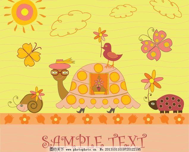 可爱卡通动物背景 可爱 卡通 动物 插画 手绘 乌龟 蜗牛 小鸟 太阳