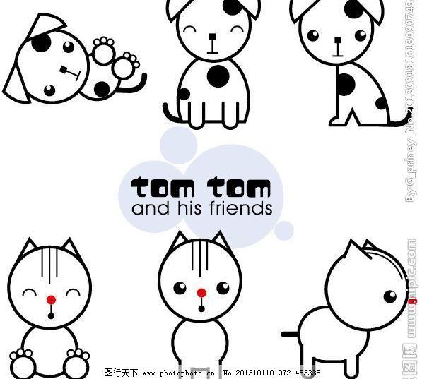 ai 斑点狗 广告设计 简笔画 卡通动物 卡通设计 卡通图案 可爱猫咪