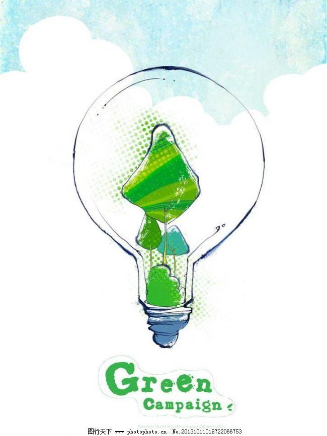 手绘低碳环保画-绿植 手绘