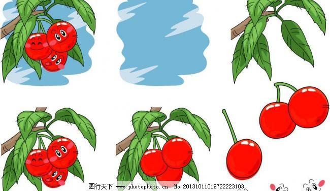 手绘樱桃表情 插画 插图 符号 健康 卡通 开心 可爱 手绘樱桃表情矢量