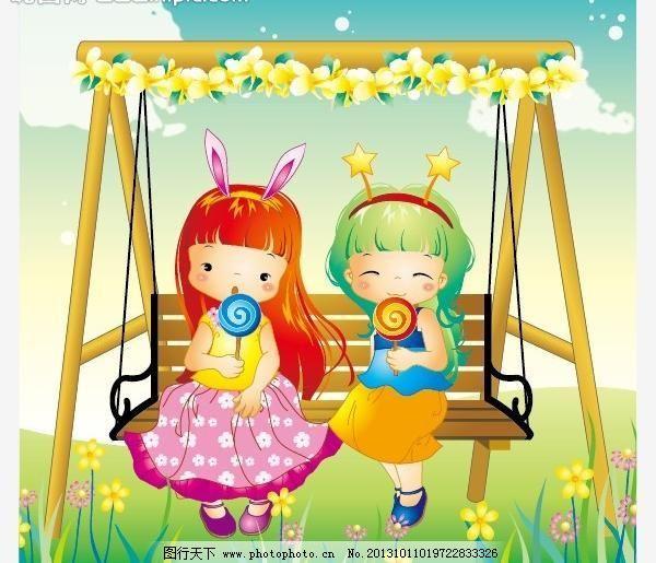 儿童插图 儿童画 儿童幼儿 卡通儿童插画 卡通画 儿童插画 卡通情侣