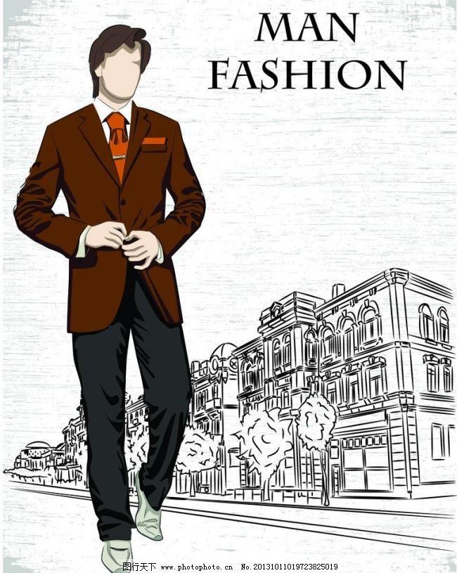 白领 插画 插画人物 潮流 动漫人物 服饰 服装 服装模特 街头 手绘