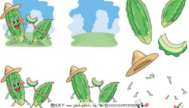 插画 插图 q版 可爱 帽子 草帽 卡通 开心 痛苦 表情 符号 图标 农场