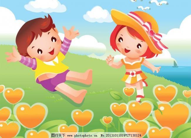 画集男孩卡通自然风景漫画图片_插女孩_女生自习室周子琰文化图片