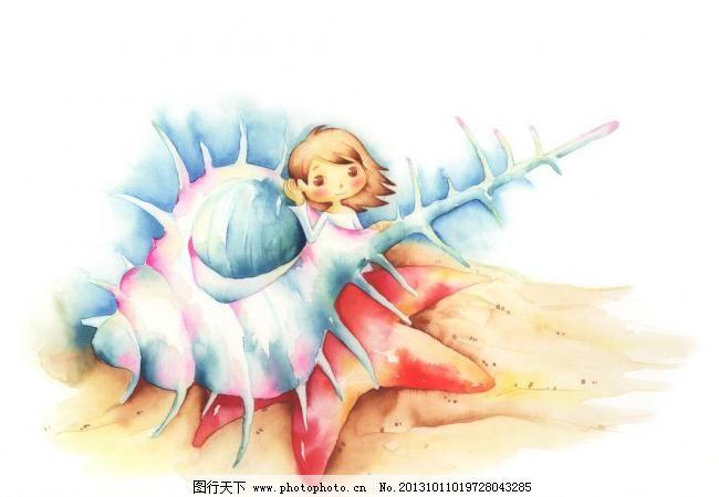 水彩手绘女孩 贝壳 插画 海螺 海星 海洋 清新 韩式插画 儿插