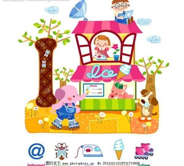 动物 小房子图片,背景画 背景素材 笔记本电脑 冰激凌