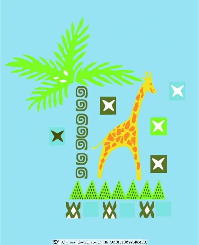 ai 背景画 背景素材 背景元素 标识 标志 插画 插画设计 长颈鹿 大树