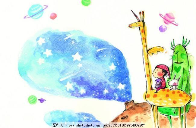 手绘图 手绘插画 长颈鹿 小熊 仙人掌 太空 星球 小兔 烟囱 星星 宇宙