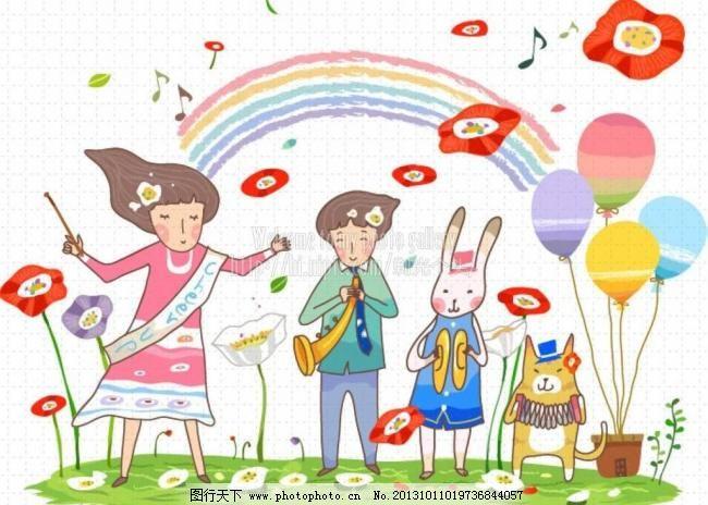 卡通人物插画模板下载 卡通人物插画 儿童欢乐 欢快 开心 高兴 花朵
